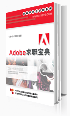 Adobe��ְ����2016��