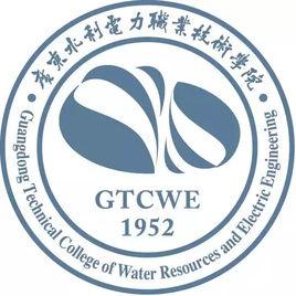 �V�|水利�力��I技�g�W院