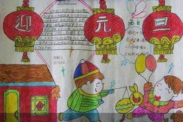 小学语文计划书_手抄报-中小学手抄报版面设计图大全