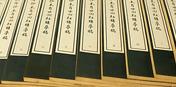 众鑫zx2013客户端